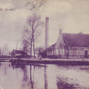 Zuiverlfabriek te Waskemeer