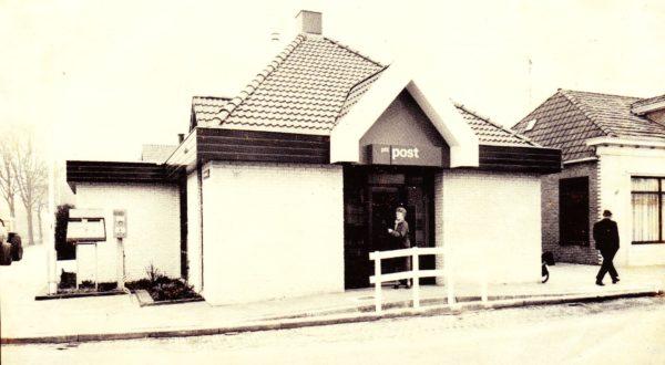 Postkantoor Slotemaker de Bruïneweg 7